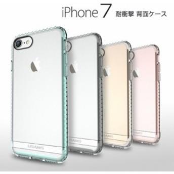 iPhone7 ケース クリア 耐衝撃 TPU&PC 2重構造 ハイブリット スリム アイフォン7 かっこいい 耐衝撃カバー おすすめ おしゃれ スマホ