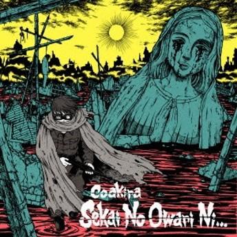 Coakira/Sekai No Owari Ni... 【CD】