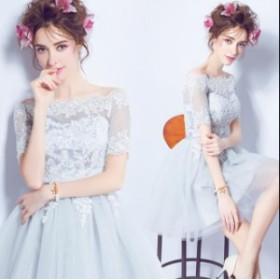 ウェディングドレス 結婚式 花嫁 二次会 パーティードレス  プリンセスライン  ブライダル 素敵 ワンピース大きいサイズ