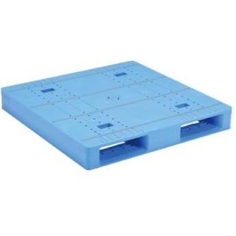 三甲(サンコー) プラスチックパレット/プラパレ 〔片面使用タイプ〕 テープ上 軽量 LX-1111D2-4 ブルー(青) 〔送料無料〕