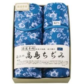 近江の高島ちぢみ キルトケット・敷パット TAK1100