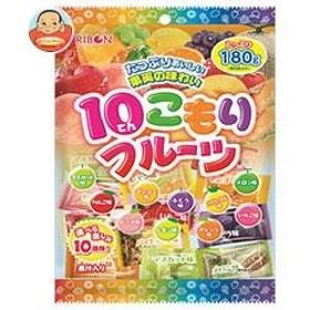 【送料無料】 リボン  10こもりフルーツ  180g×10袋入