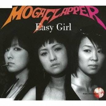 Moga Flapper/Easy Girl 【CD】