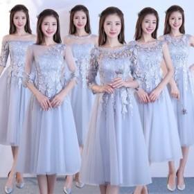 ミモレ丈ドレス 6タイプ パーティードレス レディース ワンピース 結婚式 花嫁 ドレス 二次会 ブライドメイド 舞踏会 演奏会
