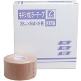 【医家向品 キネシオロジーテープ 38mm×5M×8巻】