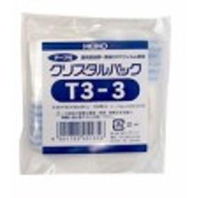 シモジマ ヘイコー クリスタルパック T3-3 (テープ付き) 100枚