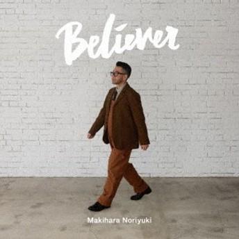 槇原敬之/Believer《通常盤》 【CD】