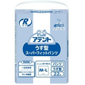 還元祭 最大1,000円OFFクーポン利用可 大王製紙 アテントRケアうすスーパーフィットM-L2P