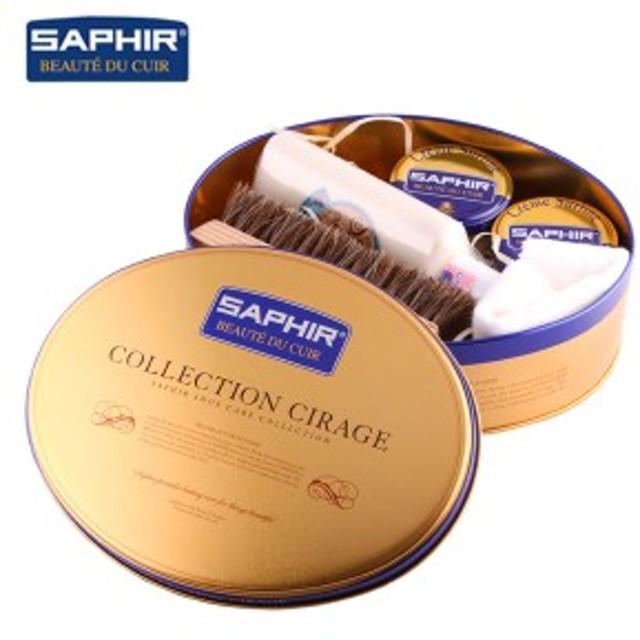 サフィール SAPHIR 通販/正規品 おすすめ 無色 定番 ブラック 黒 ギフト プレゼント 馬毛ブラシ レザーローション ポリッシングクロス