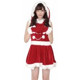 送料無料 ガーリッシュサンタガール クリスマス サンタクロース 衣装 コスチューム Xmas コスプレ プチプラ