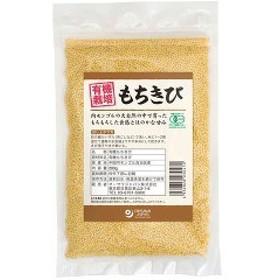 有機栽培もちきび(200g)[雑穀]