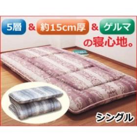 ゲルマニウム5層健康敷布団 [シングルサイズ] ゲルマニウム不織布入 日本製 ピンク系 big_ki