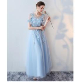 Vネックパーティードレス 花嫁 ロングドレス 卒業式  大きいサイズ 二次会ドレス 結婚式 ドレス イブニングドレス