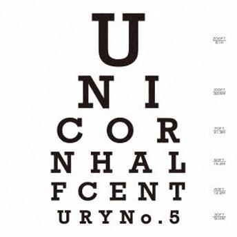 ユニコーン/半世紀 No5《通常盤》 【CD】