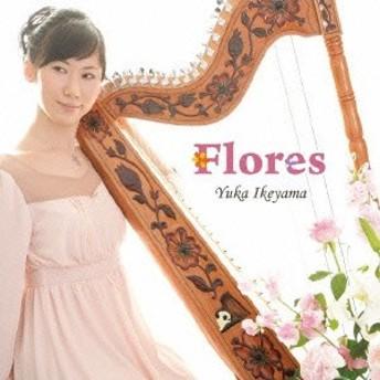 池山由香/Flores 【CD】