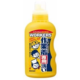 【送料無料】 (洗剤 作業着 機械油) 作業着液体洗剤 本体・800ml