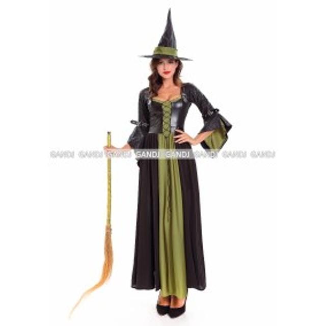 魔女 コスプレ 衣装 グリーン×黒 ハロウィン レディース 魔女 コスプレ 大人用 パティ衣装 コスチューム 仮装 ハロウィン ドレス