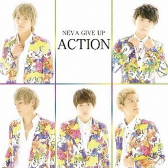 NEVA GIVE UP/ACTION《A盤》 【CD】