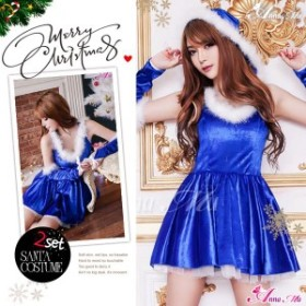 コスプレ コスチューム ドレス ワンピース s025-bl 青 ファー