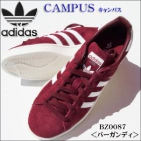adidas Originals(アディダスオリジナルス) メンズ CAMPUS キャンパス スニーカー BZ0087