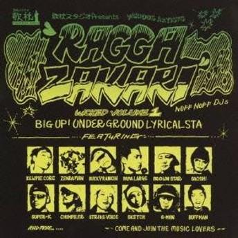 (オムニバス)/RAGGA ZAKARI 【CD】