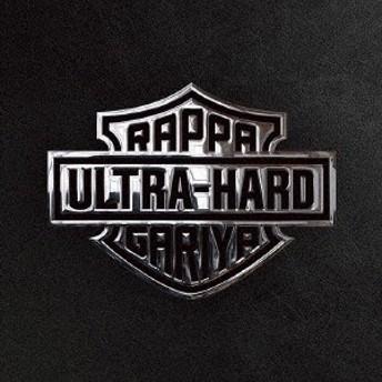 ラッパ我リヤ/Ultra Hard 【CD】