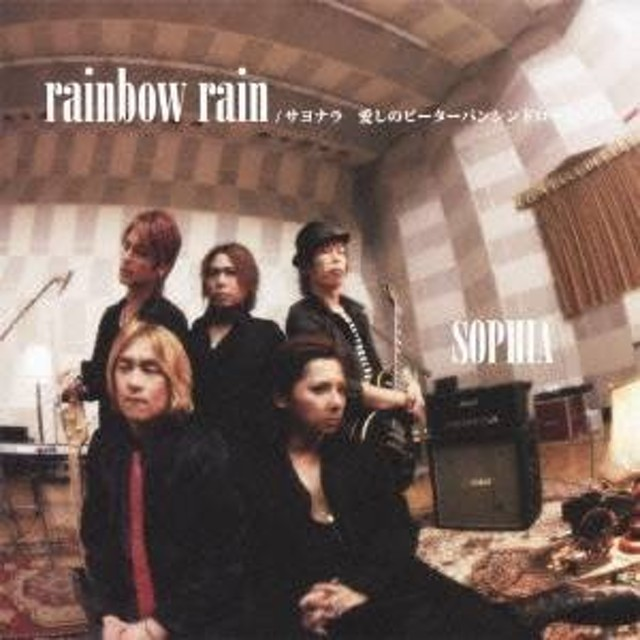 SOPHIA/rainbow rain/サヨナラ 愛しのピーターパンシンドローム 【CD】