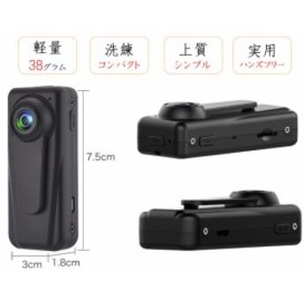 Newstar 小型カメラ 広角レンズ 高画質 1080P クリップ付 ホルダー付き アクションカメラ ウエアラブルカメラ ビデオカメラ 防犯カメラ 6