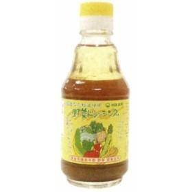 ヒカリ 国産なたね油使用 野菜ドレッシング  200ml