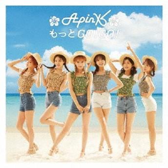 Apink/もっとGO!GO!《限定盤C チョロンver.》 (初回限定) 【CD】
