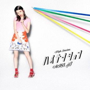 AKB48/ハイテンション《通常盤/Type A》 【CD+DVD】