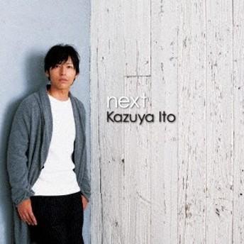 伊東和哉/next 【CD】