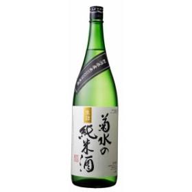 清酒 菊水 菊水の純米酒 1.8L 日本酒