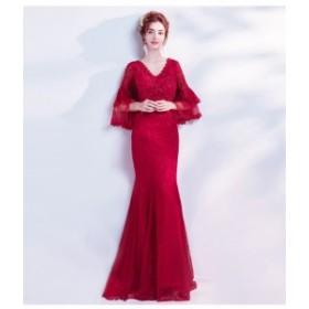 Vネック ドレス 五分袖 ロングドレス フォーマルドレス マーメイドライン パーティードレス ウェディング 二次会 発表会 編み上げ