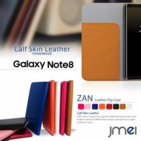 Galaxy Note8 ケース SC-01K SCV37 本革ケース ギャラクシー ノート 8 手帳型ケース カバー スマホカバー 手帳 スマホケース 手帳型 レザ