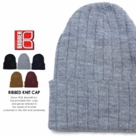 BRONER ブローナー ニット帽 メンズ リブ ニットキャップ ビーニー 無地 RIBBED KNIT CAP 100155004