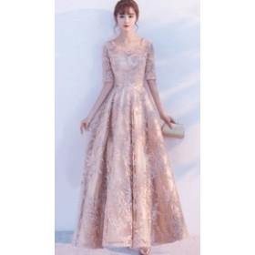 レディース ドレス パーティードレス ワンピース 結婚式ドレス フォーマル お呼ばれ 披露宴