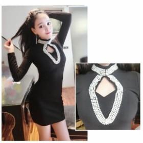 豪華でエレガントな胸元パールビーズ装飾デザイン/sexy胸元魅せストレッチタイトミニドレス全2色(黒白)mier mityte mistre