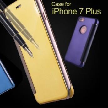 iPhone7 Plus クリアケース/カバー 液晶シールド 手帳型スタイルの おしゃれ スマフォ スマホ スマートフォンケース/カバー