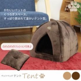 テント型 クッション付 犬用 猫用 小型犬用 家 いえ ベッド ペットグッズ ゲージ クッション ゲージ ドーム ペットベッド M 冬