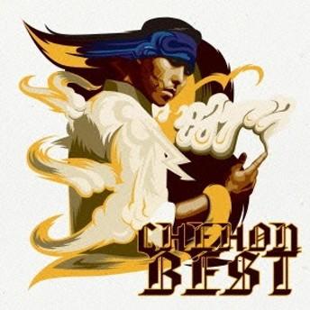 CHEHON/BEST《通常盤》 【CD】