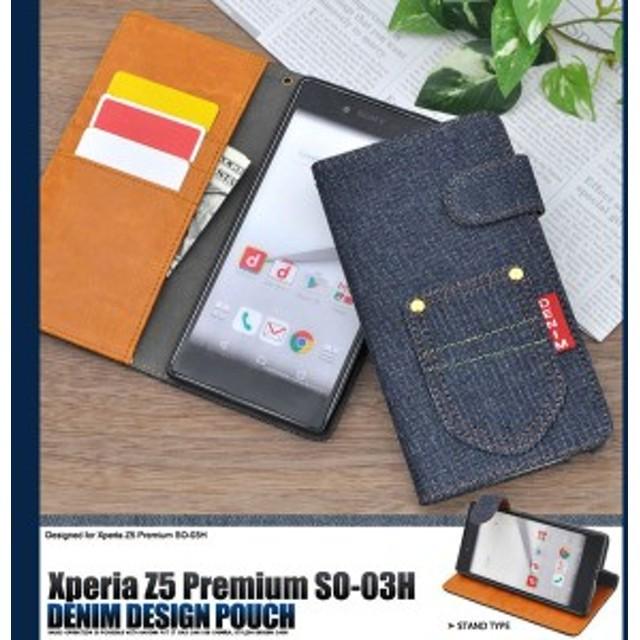 b5569d4def Xperia Z5 Premium ケース 手帳型 デニムデザインスタンドケース 手帳型ケース カバー エクスペリア z5
