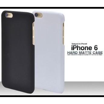 iPhone6s iPhone6 ケース マットハードケース ハードケース おしゃれ iPhone 6s 6 アイフォン6 ケース アイホン iPhoneケース アイフォン