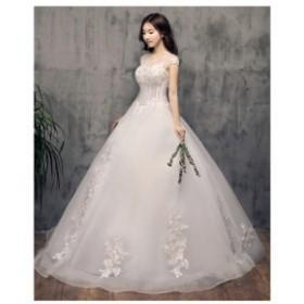 韓国風 上品 ウェディングドレス ロングドレス フェミニン パーティードレス プリンセス 着痩せ 結婚式 披露宴 花嫁 編み上げ