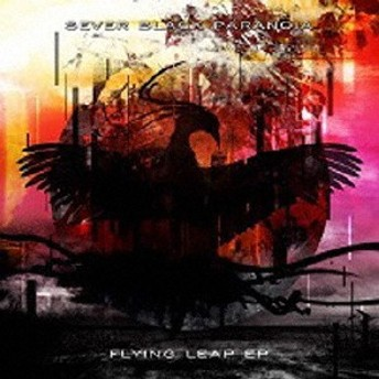 SEVER BLACK PARANOIA/FLYING LEAP EP 【CD】