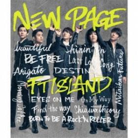 FTISLAND/NEW PAGE《初回限定盤B》 (初回限定) 【CD+DVD】