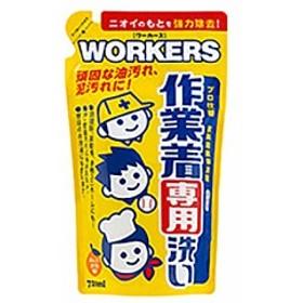 【送料無料】 (洗剤 作業着 機械油) 作業着液体洗剤 詰替・720ml