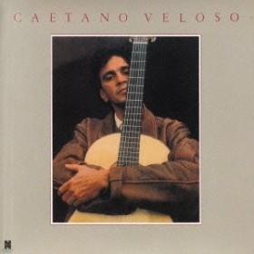 カエターノ・ヴェローゾ/カエターノ・ヴェローゾ 【CD】