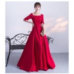 超人気 韓国風 ご分袖 ウェディングドレス 優雅 フェミニン ロングドレス パーティードレス 挙式 素敵 結婚式 花嫁 発表会 編み上げ