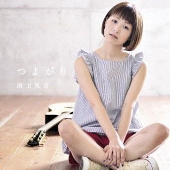 渕上里奈/つよがり 【CD】